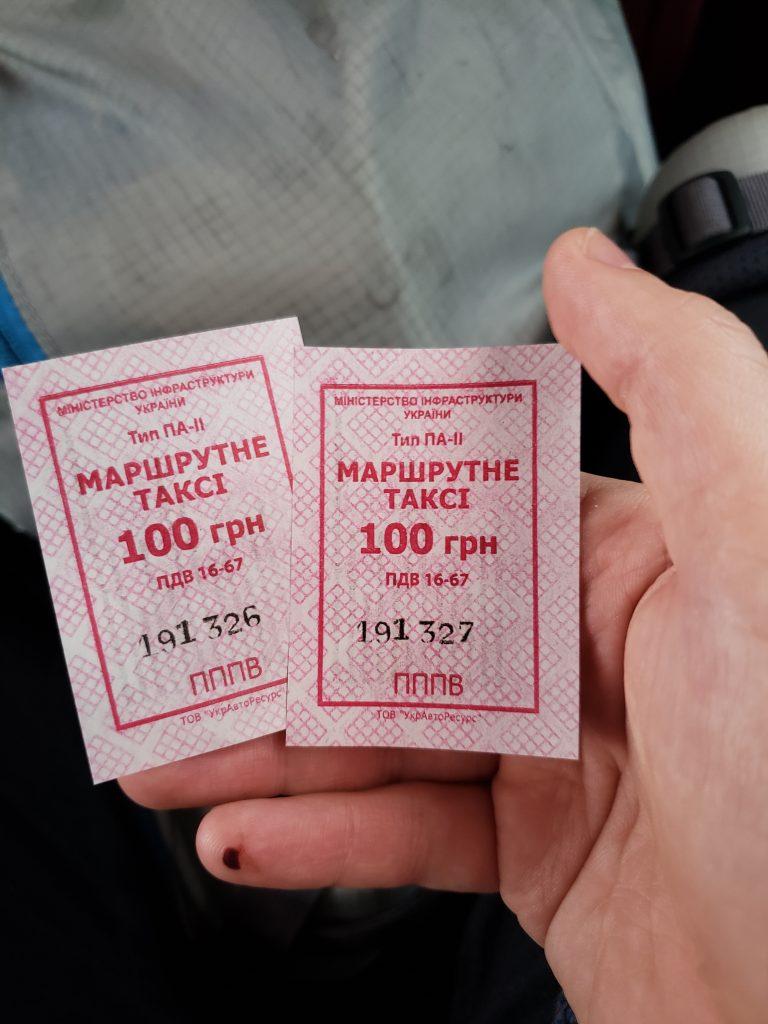 Sky Bus Tickets