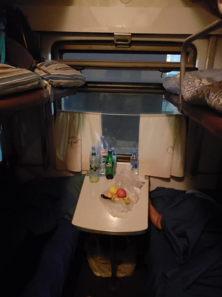 Inside Train 5