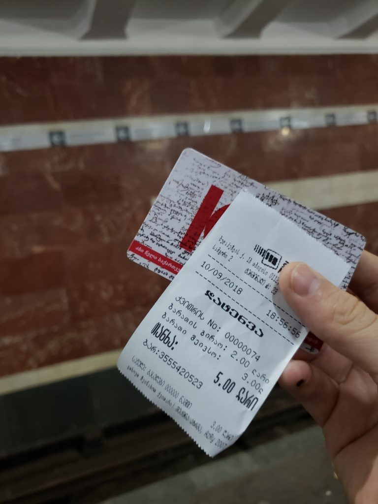 Tbilisi Metro Card