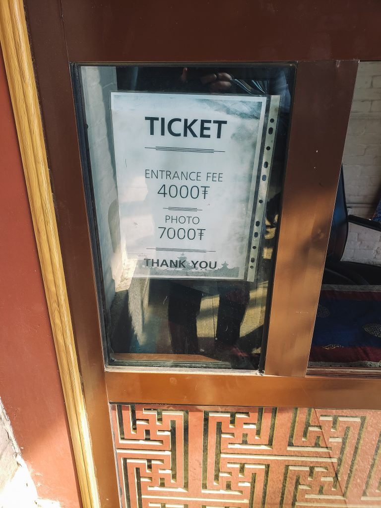 Gandantegchinlen Ticket