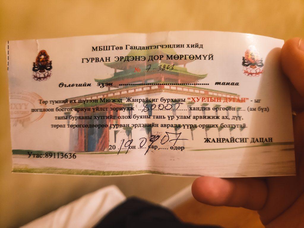 Gurvan ticket