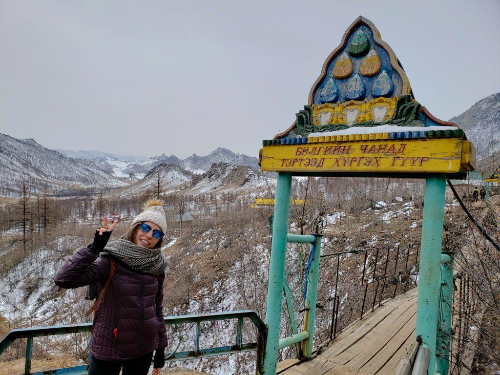 Ulaanbaatar Entrance