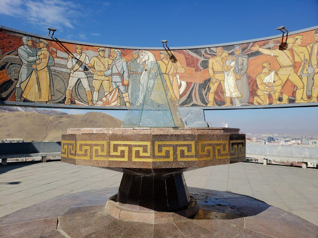 Zaisan Monument Inside